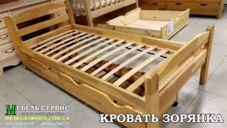 Детская кроватка Зорянка. Обзор и характеристики кровати магазина Мебель-Сервис