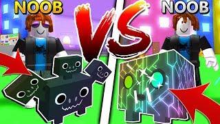 NOOB WITH RAINBOW CORE VS NOOB WITH RAINBOW MORTUUS! Pet Simulator - Roblox