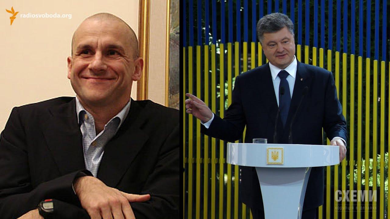 Суд в Москве заочно арестовал российского олигарха Григоришина - Цензор.НЕТ 5540
