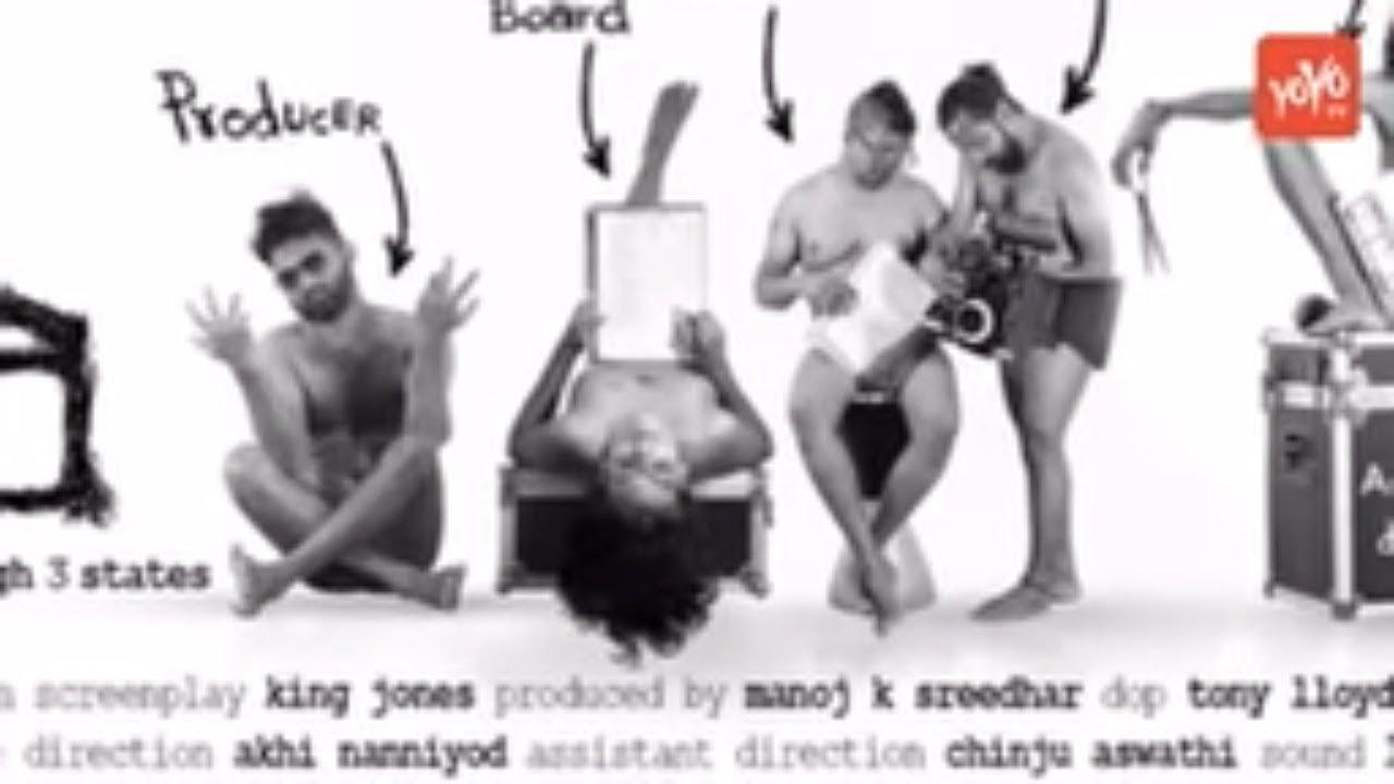 Full naked film in malayalam