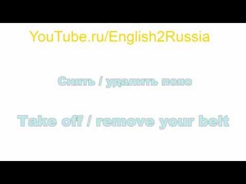 Русско-цыганский разговорник