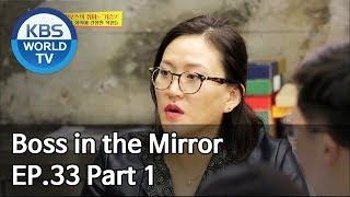 Boss in the Mirror | 사장님 귀는 당나귀 귀 EP.33 Part. 1 [SUB : ENG, THA/2019.12.22]