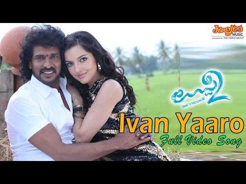 Ivan Yaro Different Full Video Song || Uppi 2 Kannada Movie - Upendra, Kristina Akheeva