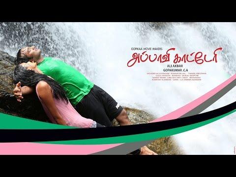 Appavi Katteri Tamil Movie Review | Tamil Movies 2015 New Full Movies Review | Hot