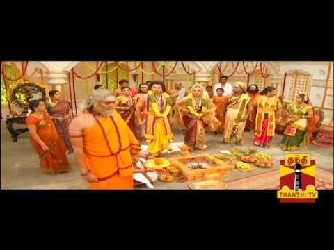 63 NAYAN MARGAL Seg-02 23.02.2014 Thanthi TV
