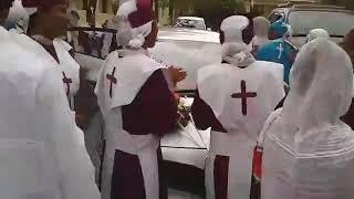 የክርስቲያኖች ጋብቻ | ስርዓተ ቁርባን ቤሩት ከተማ | Ethiopian Orthodox Tewahedo Wedding in Lebanon