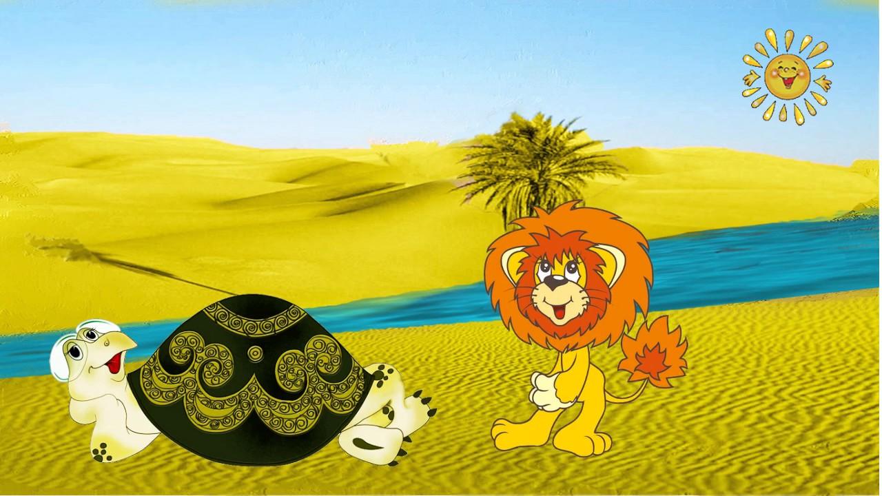 Анимационные картинки, я на солнышке лежу картинки прикольные
