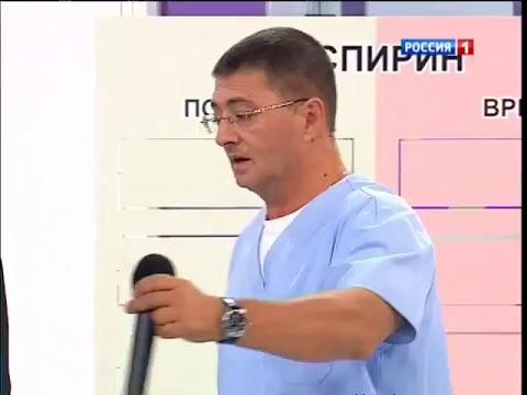 Крем Аквапилинг