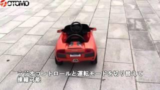 子供用乗用RC電動車 走行動画