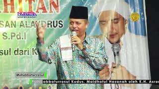 Download Ceramah Lucu Banget_ K.H. Asrori Hasan_NPV HD MP3 song and Music Video