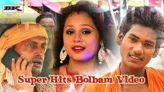 Nagendra Nirala I का सुपरहीट कावर भजन I Baba Dham Jai A Devaru I 2018 Bhojpuri Sawan Video