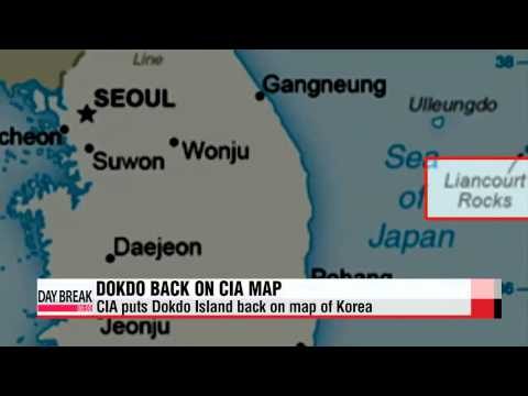 CIA World Factbook restores Dokdo Island back to map of Korea   미 CIA, 한국편 지도에 독