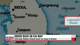 CIA World Factbook restores Dokdo Island back to map of Korea   미 CIA, 한국편 지도에 독