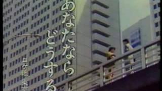 """""""あなたならどうする"""" by いしだあゆみ (Ayumi Ishida). 「わたしなら ..."""