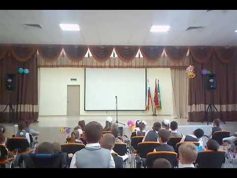 26.09.2016 Лицей г. Троицка
