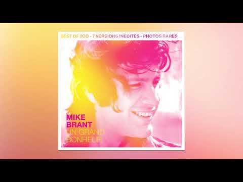 Mike Brant - Laisse Moi T'aimer (Audio officiel)