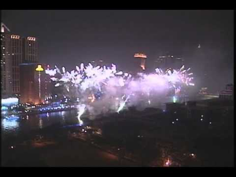 2014高雄燈會藝術節【1/28開幕煙火】