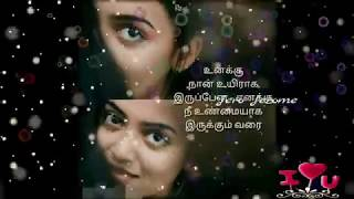 💔 Kadhaliye kadhaliye💔 -  nenjirukkum varai | love feeling alone |Rj love|