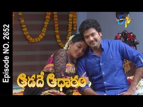 Aadade Aadharam | 15th January 2018  | Full Episode No 2652 | ETV Telugu