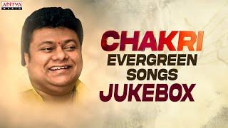Chakri Evergreen Songs | Music Director Chakri Super Hit Songs