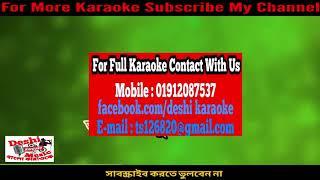 Noyona Bojhena Prem Kare Koy   Bangla Karaoke   Deshi karaoke