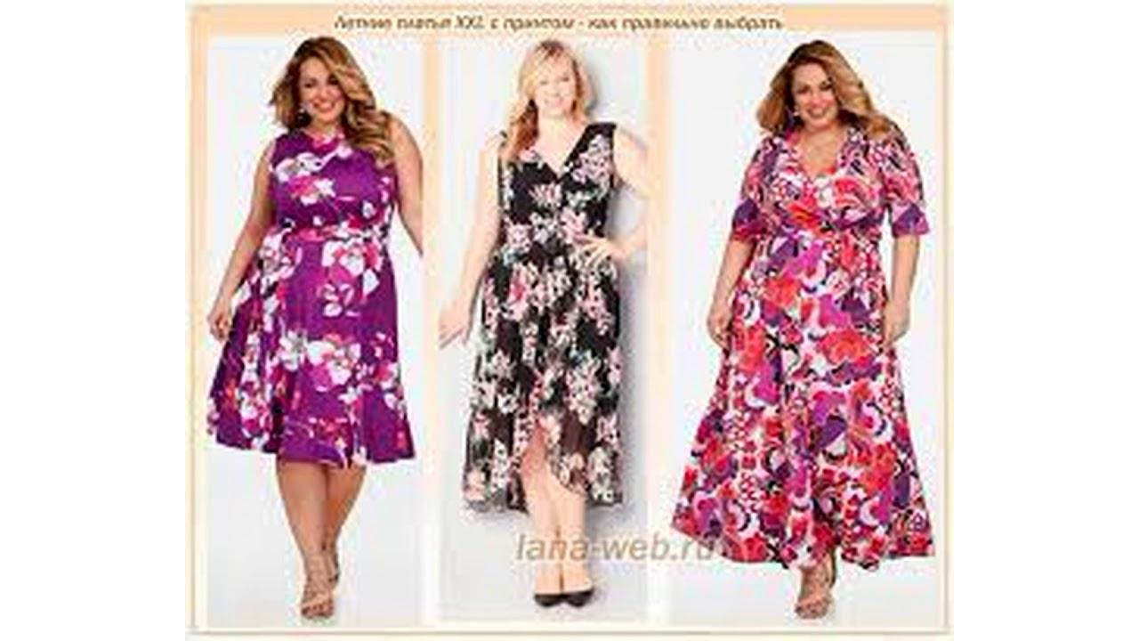 котельные платья для женщин купить