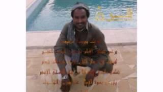 جديد ود حسين وتر2019