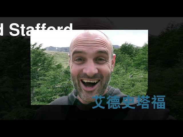 艾德重返台灣,探索生活節見