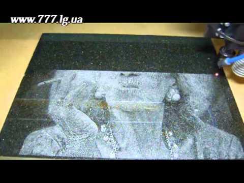 видео: Станок ЧПУ РОССИЯ 777russia.ru  Лазерная гравировка на граните