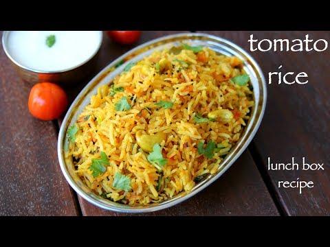 tomato rice recipe | टमॅटो राईस | how to make tomato rice | thakali rice