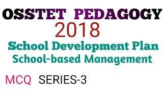 OSSTET PEDAGOGY 2018  MCQ OF SCHOOL DEVELOPMENT PLAN SCHOOL BASED MANAGEMENT BY ODISHA SIKSHA