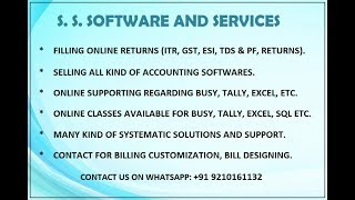 How Can Import Bank Statement In Busy Busy Accounting Software