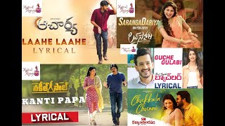 Telugu Songs 2021 SarangaDariya ChukkalaChunni LaaheLaahe KantiPapa  GucheGulabi Pawan Kalyan
