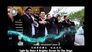 Annocent Video Production Commercial Music MTV-MC.OCEAN  Malaysia Singer-RENO蕾諾