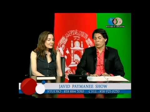 Javid Paymanee  with Hollywood Actress Helene Cardona