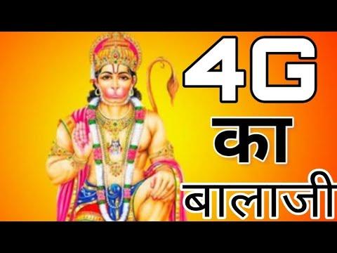 4G Ka Balaji Haryanvi Bhakti DJ  Song 2018 || Mohit Rohilla, Veerpal Gill ||