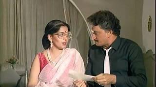 Aap Chaahe To Humko (Full Song) Film – Sangeet