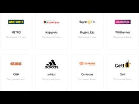 Магазины партнеры карты Совесть от Киви Банка для покупок товаров в беспроцентную рассрочку