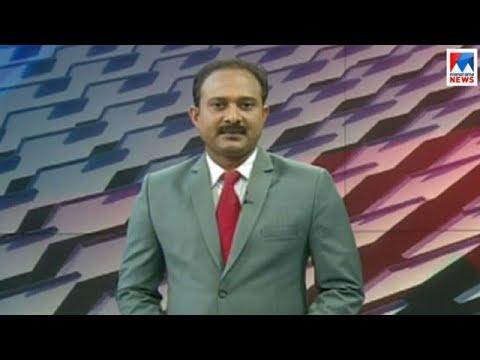പത്തു മണി വാർത്ത | 10 A M News | News Anchor - Fijy Thomas | October 30, 2018