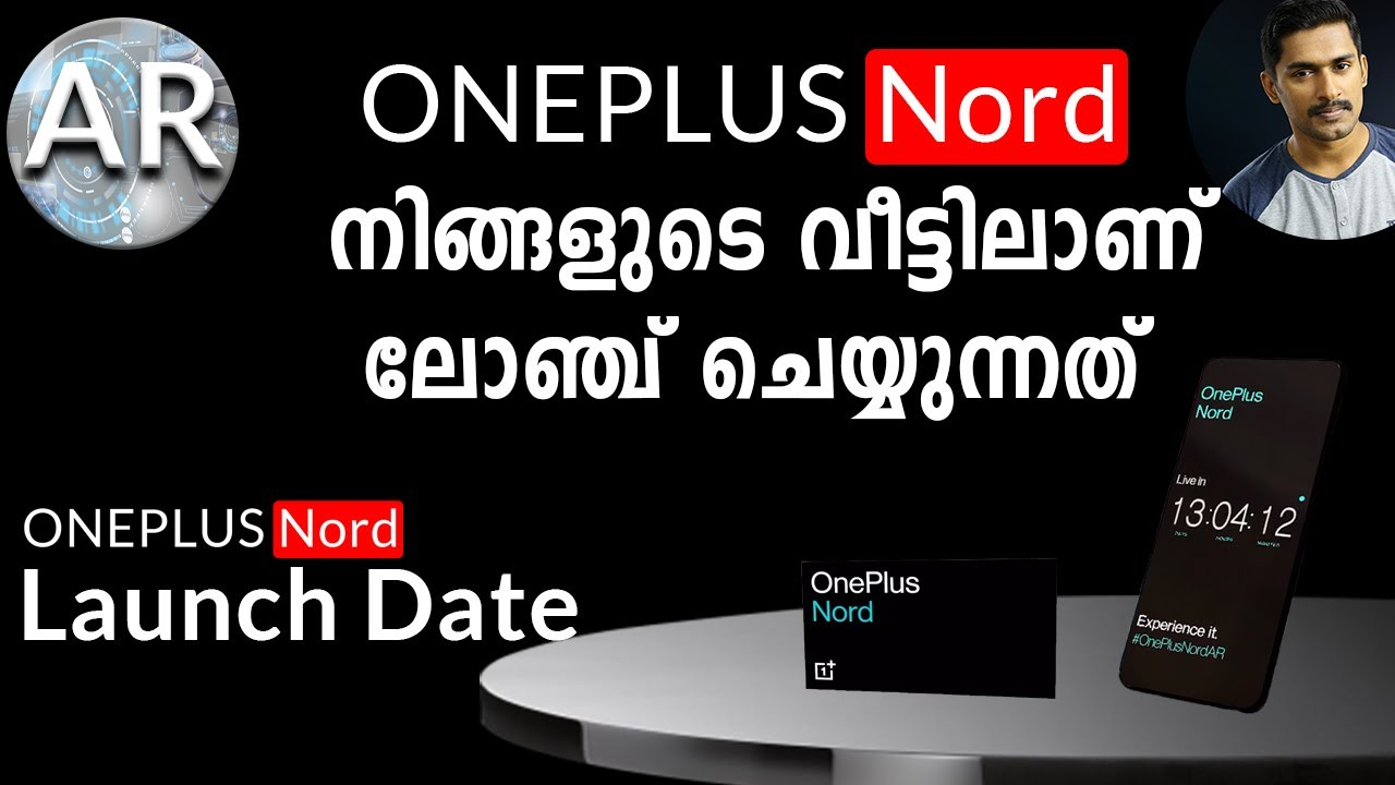 നമ്മുടെ വീട്ടിൽ ആണ് OnePlusNord Launch event😃😃/Oneplus Nord AR launch event Malayalam