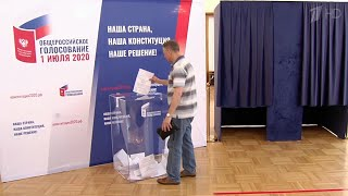 Свыше 250 участков организовали за границей для голосования по поправкам в Конституцию РФ.