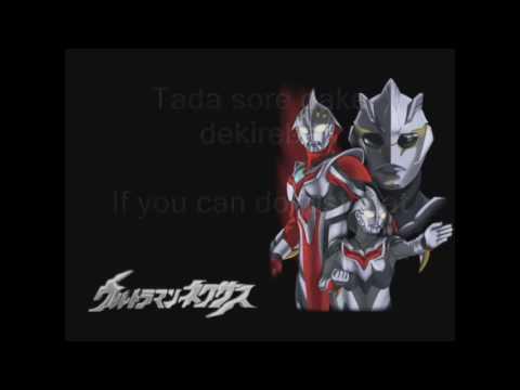 Ultraman Nexus OP cover Masaaki Endoh