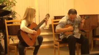 Я играю на гитаре  песню