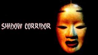 Japanese Indie Horror Game Shadow Corridor
