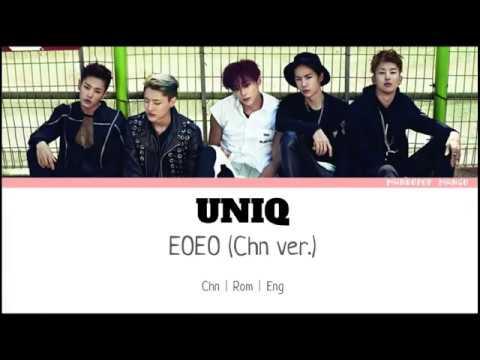 [ENGSUB] UNIQ - EOEO (Chinese ver.) | Color Coded Lyrics