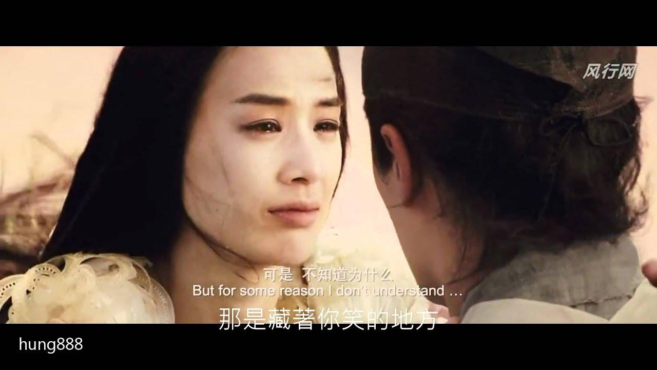 Love Story -求佛