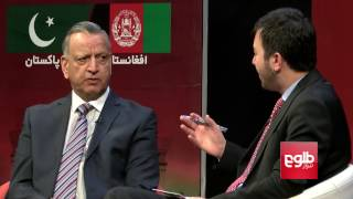 GOFTGO: Afghanistan-Pakistan Relations Discussed (English Version)
