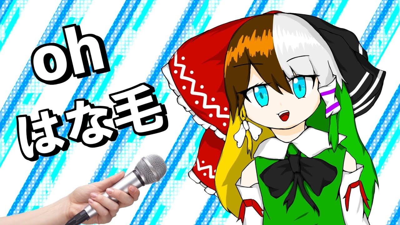 【音MAD】マイクラ的空島生活
