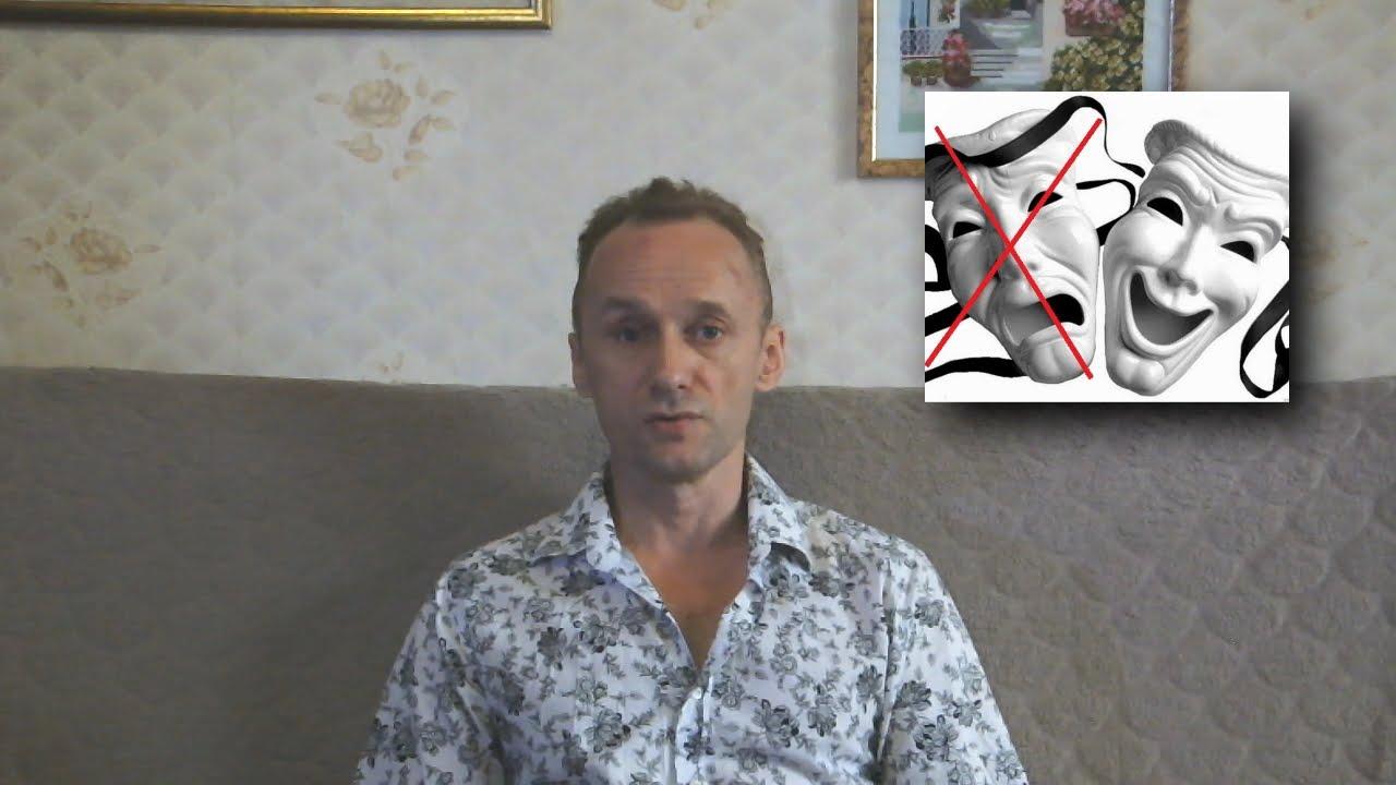 Псориаз и сибирское здоровье