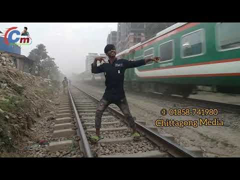 Ami Kangalini Hoya | আমি কাঙ্গালিনী হইয়া | Railway Public Dance | Chittagong Media By: DJ Shakil